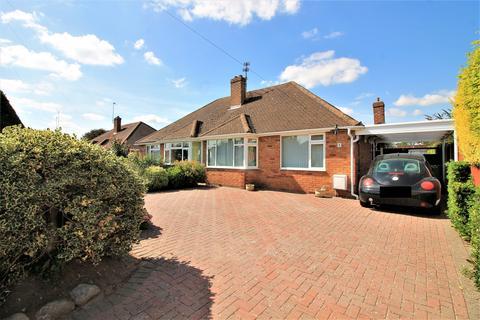 2 bedroom semi-detached bungalow to rent - WELLAND DRIVE, GL52