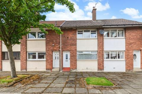 2 bedroom terraced house for sale - Balmalloch Road, Kilsyth