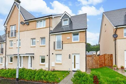 3 bedroom terraced house for sale - Miles End, Kilsyth