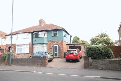 3 bedroom semi-detached house for sale - Boulton Lane, Derby