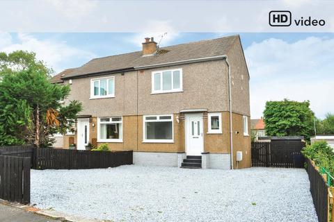 2 bedroom semi-detached house for sale - Pentland Place, Bearsden, East Dunbartonshire, G61 4JU