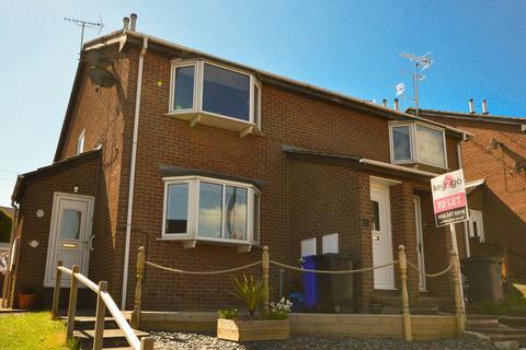 2 bedroom flat to rent - Ardsley Close, Owlthorpe, Sheffield, S20