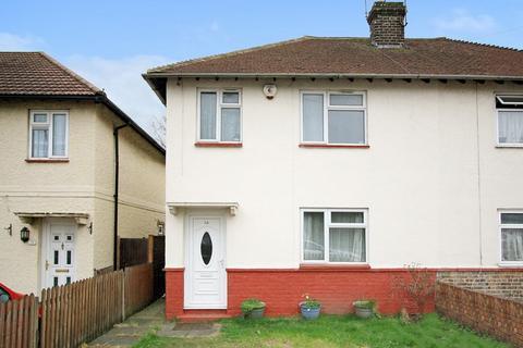 4 bedroom semi-detached house for sale - Howbury Lane, Slade Green, DA8