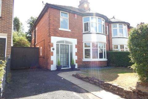 3 bedroom semi-detached house for sale - Costock Avenue, Sherwood, Nottingham, NG5