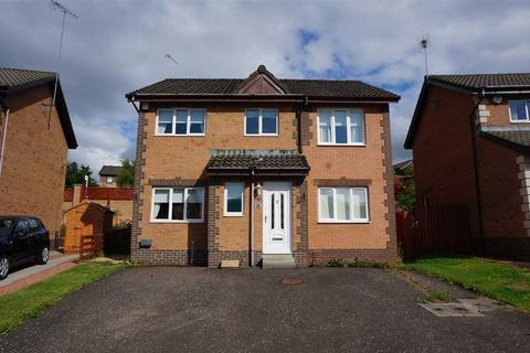 5 bedroom detached house for sale - Raith Drive, Cumbernauld