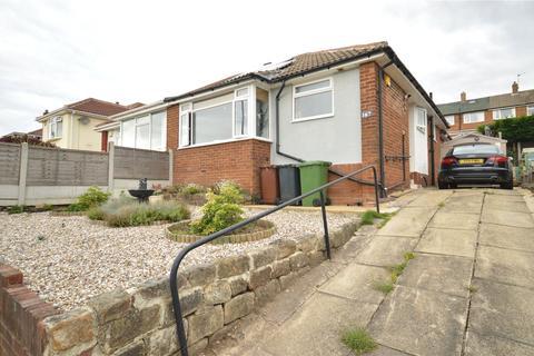 3 bedroom semi-detached bungalow for sale - Moseley Wood Gardens, Cookridge, Leeds, West Yorkshire