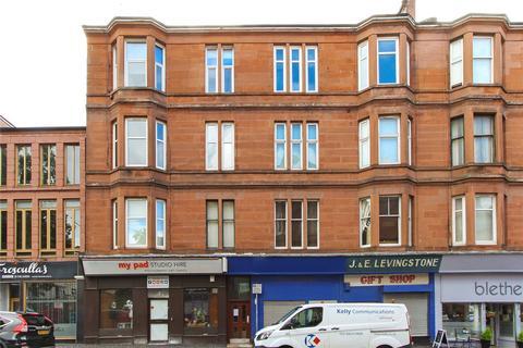 1 bedroom apartment for sale - 2/2, Sinclair Drive, Battlefield, Glasgow