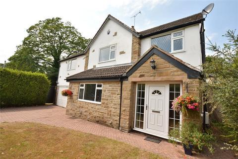 5 bedroom detached house for sale - Heather Gardens, Scarcroft, Leeds