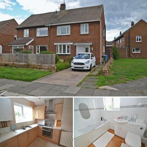 3 bedroom semi-detached house for sale - Tillmouth Avenue, Seaton Delaval