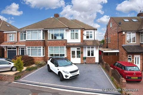 4 bedroom semi-detached house for sale - Frobisher Road, Stivichall, Coventry