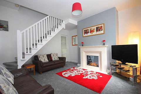 2 bedroom end of terrace house for sale - Holme Field, Frosterley, Weardale