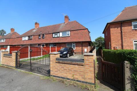 2 bedroom end of terrace house for sale - Marchwood Close, Wollaton