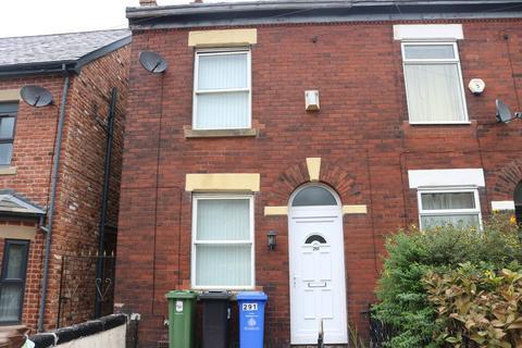 3 bedroom detached house to rent - Fairfield Road, Droylsden