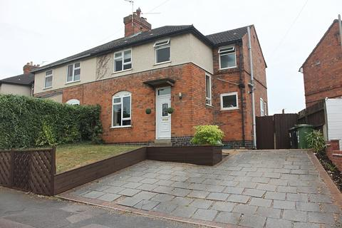 3 bedroom semi-detached house for sale - Park Hill Drive, Aylestone, Leicester