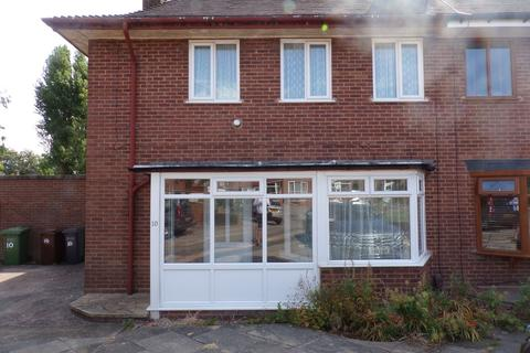 3 bedroom end of terrace house for sale - Farm Close , Solihull