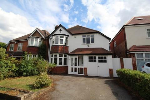 4 bedroom detached house for sale - Wycome Road, Hall Green, Birmingham
