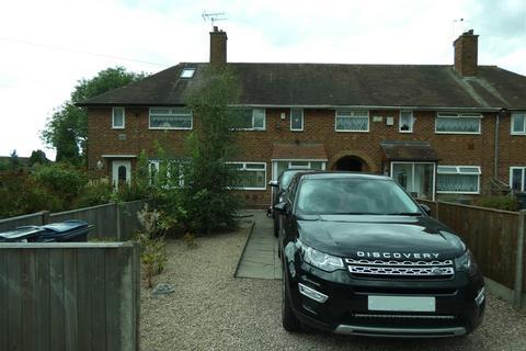 2 bedroom terraced house for sale - Admington Road, Sheldon, Birmingham