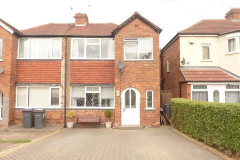 3 bedroom semi-detached house for sale - Goodway Road, Great Barr, Birmingham