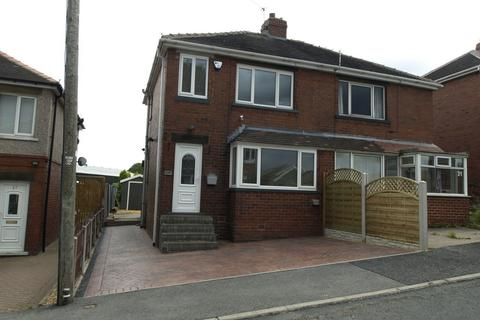 3 bedroom semi-detached house to rent - Southgate, Penistone