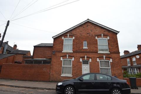 2 bedroom end of terrace house for sale - Roshven Road, Balsall Heath, Birmingham, B12