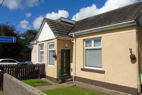 3 bedroom semi-detached house for sale - Cumbernauld Rd, Mollinsburn, Glasgow, G67
