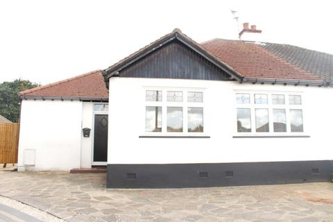 2 bedroom semi-detached bungalow for sale - Fernleigh Court, North Harrow