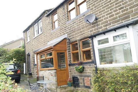 3 bedroom terraced house for sale - Flax Hall, Dewhirst Street, Wilsden