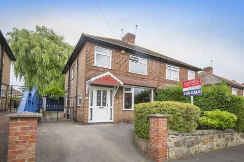 3 bedroom semi-detached house for sale - HAYDN ROAD, CHADDESDEN