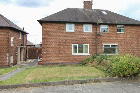 2 bedroom semi-detached house for sale - East Glade Avenue, Hackenthorpe