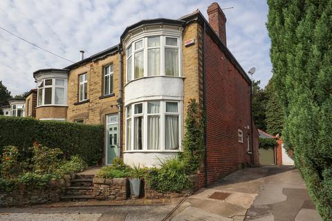 3 bedroom semi-detached house for sale - Ecclesall Road South, Whirlow