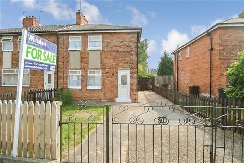 2 bedroom end of terrace house for sale - Bentley Grove, Hull, East Yorkshire, HU6