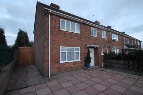 5 bedroom semi-detached house for sale - Stella Road, Tipton, DY4