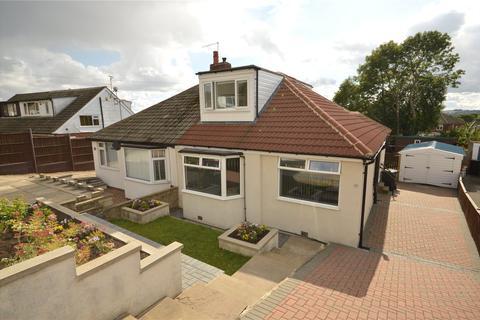 3 bedroom semi-detached bungalow for sale - Banksfield Avenue, Yeadon, Leeds, West Yorkshire