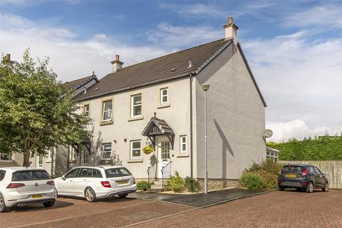 2 bedroom end of terrace house for sale - 41 Meadow Rise, Newton Mearns, Glasgow, G77