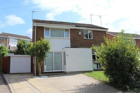 2 bedroom semi-detached house for sale - Harvesters Close, Rainham, Gillingham, Kent