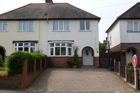 3 bedroom semi-detached house to rent - Coles Lane, Sutton Coldfield, West Midlands