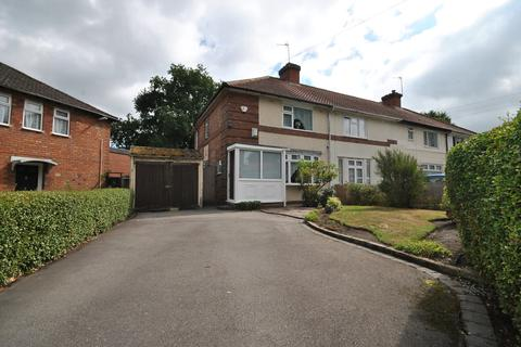2 bedroom end of terrace house for sale - Hazelville Road, Hall Green