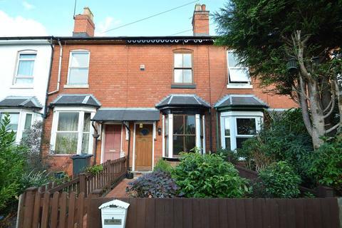 2 bedroom terraced house for sale - Cheshunt Place, Kings Heath, Birmingham, B14