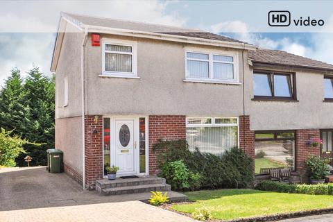 3 bedroom semi-detached house for sale - Wyvis Avenue, Bearsden, East Dunbartonshire, G61 4RD