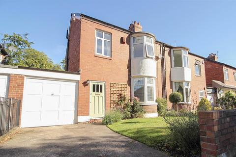 3 bedroom semi-detached house for sale - Glebe Avenue, Forest Hall, Newcastle Upon Tyne