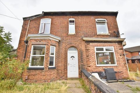 3 bedroom end of terrace house for sale - Shakespeare Crescent, Eccles