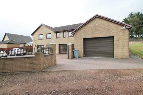 5 bedroom detached house for sale - Carlisle Road, Lesmahagow