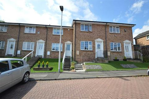 2 bedroom terraced house for sale - Buckingham Court, Hamilton