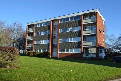 2 bedroom apartment for sale - Victoria Court