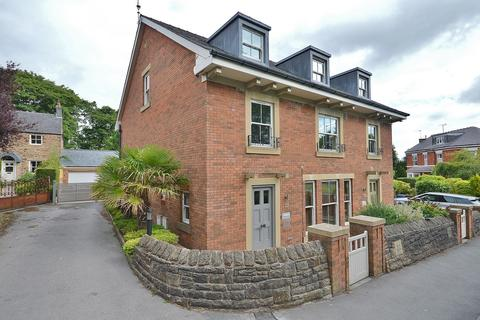 4 bedroom semi-detached house for sale - Oldknow Road, Marple
