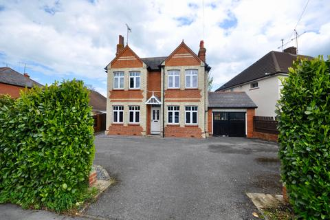 3 bedroom detached house for sale - Reading Road, Woodley, Reading, RG5 3DB