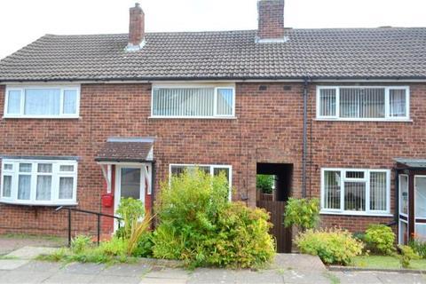 2 bedroom terraced house for sale - Denham Avenue, Allesley Park, Coventry, West Midlands