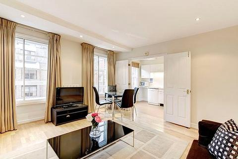 2 bedroom apartment to rent - Nottingham Place, London, W1U