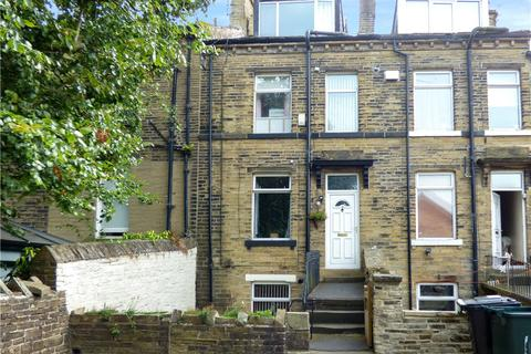 2 bedroom character property for sale - Bairstow Street, Allerton, Bradford, West Yorkshire