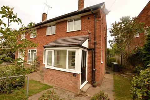 2 bedroom semi-detached house for sale - Larkhill Close, Leeds